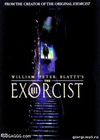 Постер к The Exorcist / ეშმაკის განმდევნელი (2011/ქართულად)