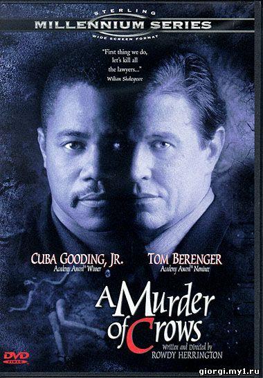 Постер к A Murder of Crows / ყვავების მკვლელი (1999/ქართულად)