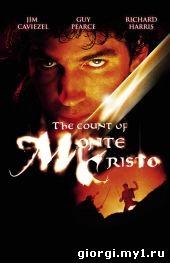 Постер к გრაფი მონტე კრისტო - The Count of Monte Cristo - ქართულად