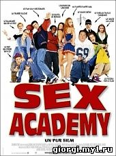Постер к არასაბავშვო კინო - Not Another Teen Movie - ქართულად
