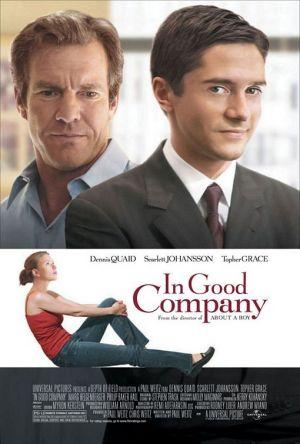 Постер к მაგარი კომპანია - In Good Company - ქართულად